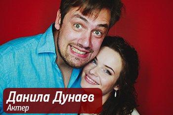 Данила-Дунаев,-актер