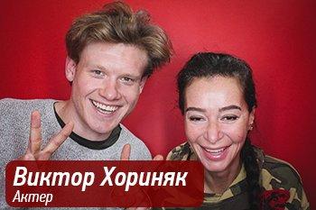 Виктор-Хориняк-актёр
